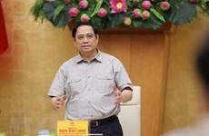 政府总理范明政:力争到9月30日恢复新常态