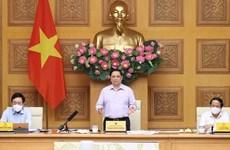 范明政总理:加快公共投资资金到位确保项目高质量顺利推进全力打击利益集团