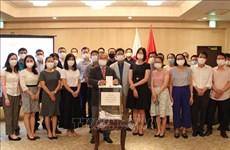 """越南外交部副部长范光效:""""提高新形势下侨务工作质效"""""""
