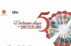 2021年瑞士越南日活动将于2021年10月举行
