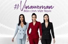 2021年越南环球小姐选美大赛:为妇女自信发声和提高其在各领域影响力创造便利
