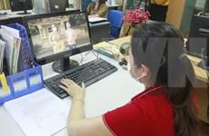 越南旅游:宁平省在线介绍旅游景点  扩大影响力