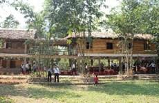 民宿旅游模式与保护戈都族传统文化
