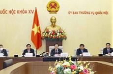 国会主席王廷惠:美国企业为越南经济发展做出积极贡献