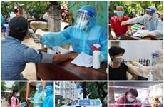 越南有足够的力量在疫后稳定经济方面取得突破