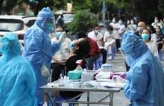 截至10月2日中午越德友谊医院疫区新冠肺炎确诊病例28例