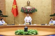 政府总理范明政:恢复和发展经济社会在很大程度上取决于新冠肺炎疫情防控结果