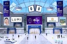 2021年互联网博览会:虚拟展览带来新鲜的体验