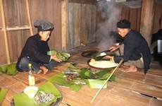 河江少数民族同胞喜迎新米节