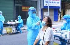 10月6日上午河内市无新增新冠肺炎确诊病例