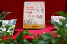 纪念首都河内解放日67周年的图书报刊展以线上形式举行