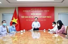 政府常务副总理范平明出席巴地头顿省选民接待活动