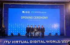2021年数字世界部长级会议暨展览会将于2021年10月12日至14日举行
