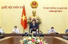 越南第十五届国会常务委员会第四次会议开幕