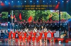 """庆祝首都河内解放67周年的""""雄壮的河内之歌""""文艺晚会举行"""
