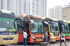 越南自10月13日起试点恢复道路客运服务