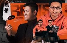 越裔年轻创业者:为越南制造的每一双鞋感到自豪