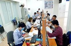 失业保险基金拨出3700亿越盾帮扶受疫情影响劳动者
