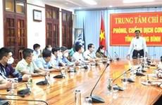 广平省协助老挝甘蒙省抗击疫情