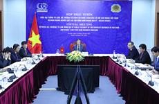 促进越南与美国经贸合作关系