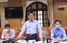 外交部部长裴青山:需在国内需求的基础上制定2022年疫苗总体计划