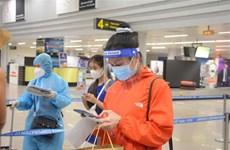 越航的胡志明市至岘港商业航线正式复航