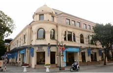 回顾越南政府专项债券市场运行与发展12周年