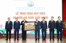 国家主席阮春福:建设公开透明、受民众监督的法院和司法体系