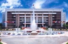 越南高等教育的七个学科跻身泰晤士排行榜