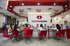 """Techcombank连续两年荣获""""亚洲最佳企业雇主""""奖"""