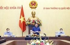越南国会主席王廷惠:确保财政和货币政策之间的协调与融合