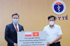 接收由波兰和韩国捐赠的近200万剂AstraZeneca疫苗