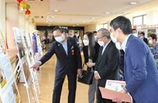 加强越南与日本神奈川县之间的良好关系
