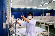 10月16日胡志明市关闭第一家野战医院