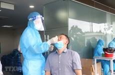 10月17日越南新增3193例新冠肺炎确诊病例
