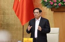 政府总理范明政:尽快制定和完善疫情防控和经济社会复苏总体计划