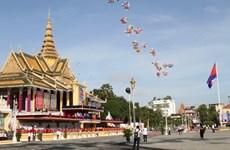 柬埔寨将于今年11月举行第13届欧亚峰会