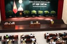 胡志明市人民议会召开第三次会议