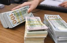 10月18日上午越盾对美元汇率中间价较为稳定