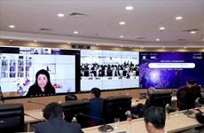 为促进越南数字经济发展提出政策建议
