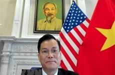越南驻美大使出席湄公河-美国伙伴关系框架内1.5轨政策对话