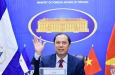 越南与尼加拉瓜开展副外长级政治磋商