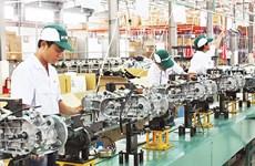 平阳省努力抓住新常态下的发展机遇来吸引外资