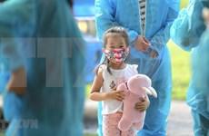 提请政府颁布受疫情影响陷入困境妇女和儿童扶持政策