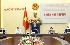 越南社会主义法治国家建设战略提案各专题起草工作指导委员会第二次会议召开