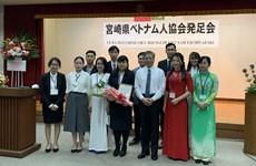旅居宫崎县越南人协会正式成立