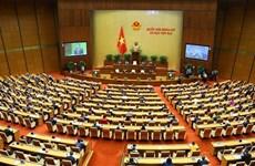 第十五届国会第二次会议:弘扬民族大团结精神