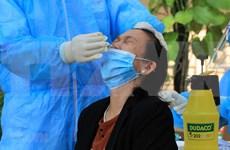 10月20日越南新冠肺炎确诊病例数较昨日增加608例