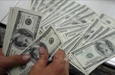 10月20日上午越盾对美元汇率中间价下调3越盾