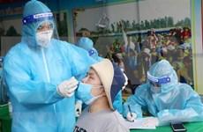 10月21日越南报告新增确诊病例3636例 新增治愈病例1541例